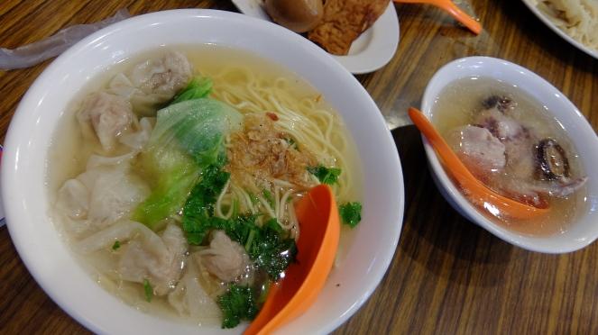 noodle5